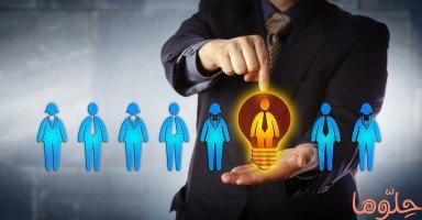 25 نصيحة لتكون الموظف المثالي