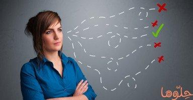 كيف نتوقف عن التفكير السلبي؟