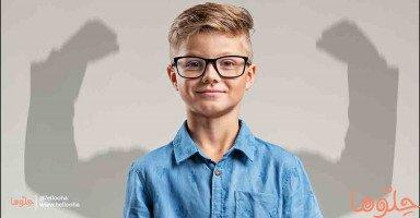 8 أمور يجب تجنبها لتعزيز الثقة بالنفس عند الأطفال