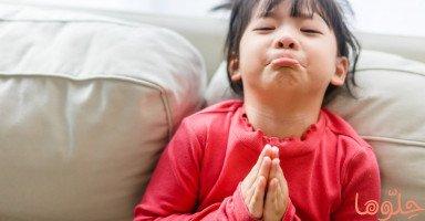 الاعتذار ومشاعر الأسف عند الأطفال