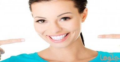 كل ما تريد أن تعرفه عن تبييض الأسنان