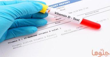 أعراض نقص فيتامين د عند النساء والرجال