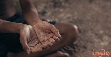 ظاهرة التسول والأطفال المتسولين