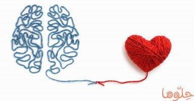 الصراع بين العقل والعاطفة... بين الحدس والمنطق