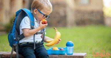 كيف تعدين وجبة صحية لأطفالك في المدرسة؟