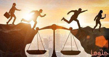 قواعد المنافسة الشريفة في العمل