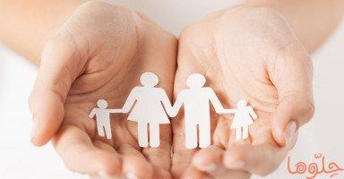 استعادة وإصلاح العلاقة بين الزوجين