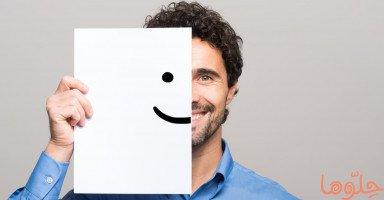 كيف تخدع عقلك لإفراز هرمونات السعادة؟