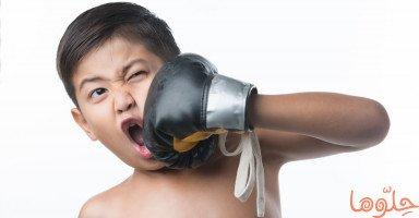 لماذا يضرب الطفل نفسه؟