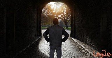 الحياة بعد الإقلاع عن المخدرات وعلاج الإدمان