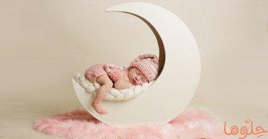 يوم النوم العالمي وأهداف اليوم العالمي للنوم