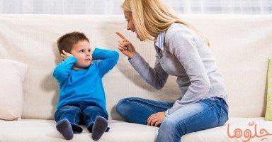 توقف عن الصراخ على الطفل