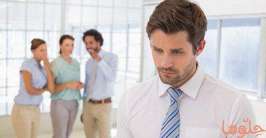 كيف تتعامل مع التنمر في العمل؟
