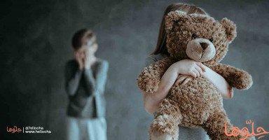 خطوات الشفاء من الإهمال العاطفي