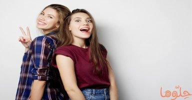 7 نصائح للتعامل مع الصديقة الكتومة والصامتة