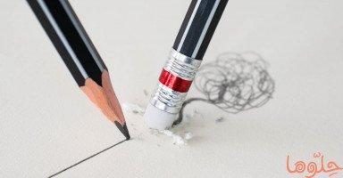 استراتيجيات التراجع عن الخطأ
