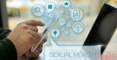 نصائح لصحة العلاقة الجنسية بين المتزوجين
