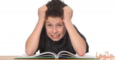 ابني يكره المدرسة ولا يحب الدراسة!