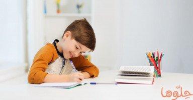 حيل لترغيب الأطفال في المذاكرة والدراسة وحدهم
