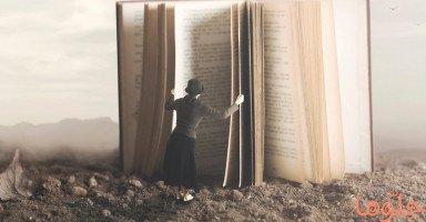علم تفسير الأحلام ومبادئ تعبير الرؤيا