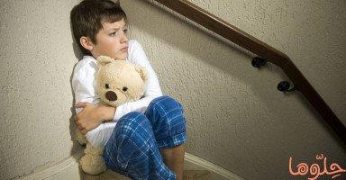 ماذا يجب أن تفعل إذا تعرض طفلك للاعتداء الجنسي؟