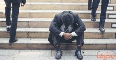 ما هو العجز المُكتسب وكيف يمكن التغلب عليه؟
