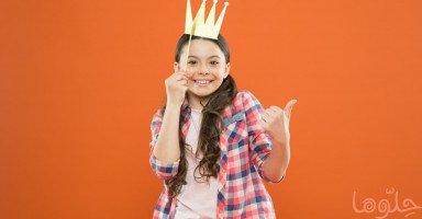 نزعة التفوق عند الأطفال وتأثيرها على تربية الأبناء