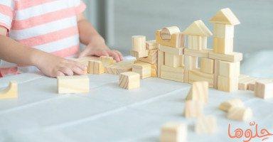 مشكلة عدم التركيز عند الأطفال (ألعاب لزيادة التركيز عند الأطفال ونصائح لزيادة التركيز عند الأطفال)