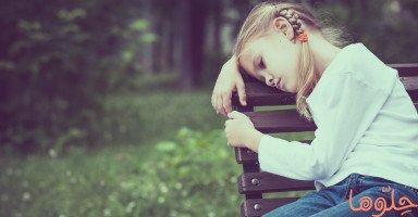 إيجابيات الانطوائية عند الأطفال والتعامل مع الطفل الانطوائي