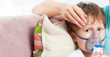 التعايش مع مرض الرّبو عند الأطفال