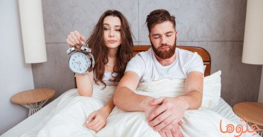 طرق للاستيقاظ بنشاط يومياً والنهوض من السرير بسرعة