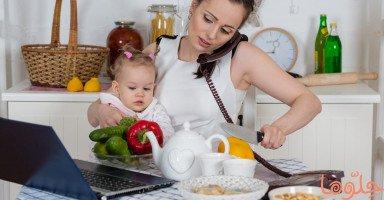 هل أنت أمٌّ مشغولة؟ إليكِ 8 أسرار لتنظيم وقت الأم المشغولة