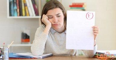 الفشل في الدراسة الجامعية الأسباب والحلول