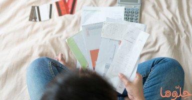 مشاكل الديون وحلول الديون المتراكمة ونصائح سداد الديون