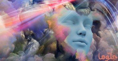 مفهوم الذكاء الروحي وطرق تنمية ذكائك الروحي