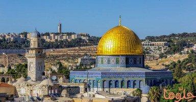 المعالم السياحية في القدس وتاريخ العاصمة الفلسطينية الحديث