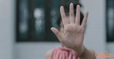 الاعتداء الجنسي في مرحلة المراهقة