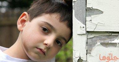 الحرمان في الطفولة وتأثيره على شخصية الطفل ومستقبله