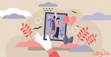 الانفصال العاطفي بين الزوجين هل هو بديل أفضل للطلاق؟