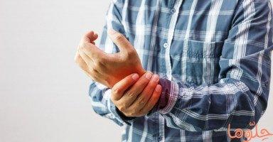 أعراض وعلاج مرض الروماتيزم