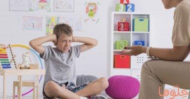 اضطراب ما بعد الصدمة عند الأطفال