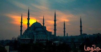 أشهر المعالم السياحية الإسلامية