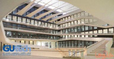 الجامعة الألمانية للتكنولوجيا في سلطنة عُمّان