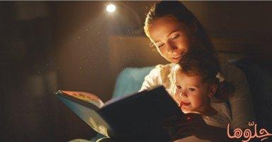 تأثير القصص على الأطفال وفوائد قصة ما قبل النوم