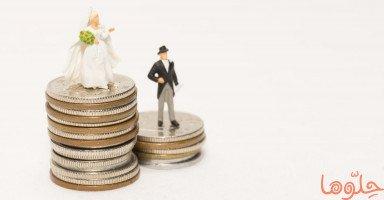 التكافؤ بين الزوجين وأهمية الزواج المتكافئ