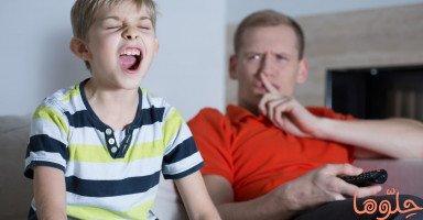 طفلي يتقصد إزعاجي... كيفية التعامل مع الإزعاج المقصود من الأطفال