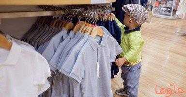 كيفية اختيار الملابس المناسبة للأطفال