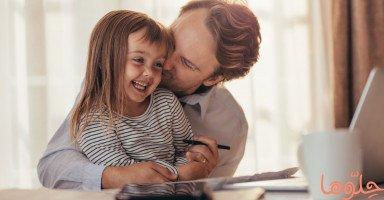 هل أنت مهووس بأطفالك؟ وكيف يؤثر ذلك على الأبناء؟