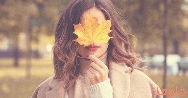 اكتئاب الخريف الموسمي وأفضل طرق التخلص من اكتئاب الخريف