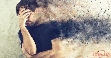 الاكتئاب، أسبابه وطرق علاجه